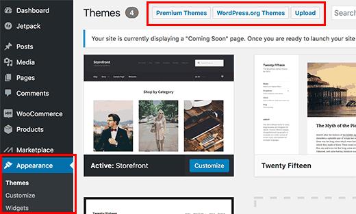 Меняем тему в WordPress