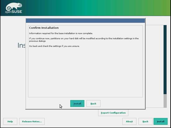 OpenSUSE. Подтверждение установки системы