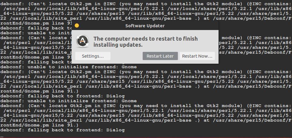 Перезагрузка для установки обновлений программного обеспечения
