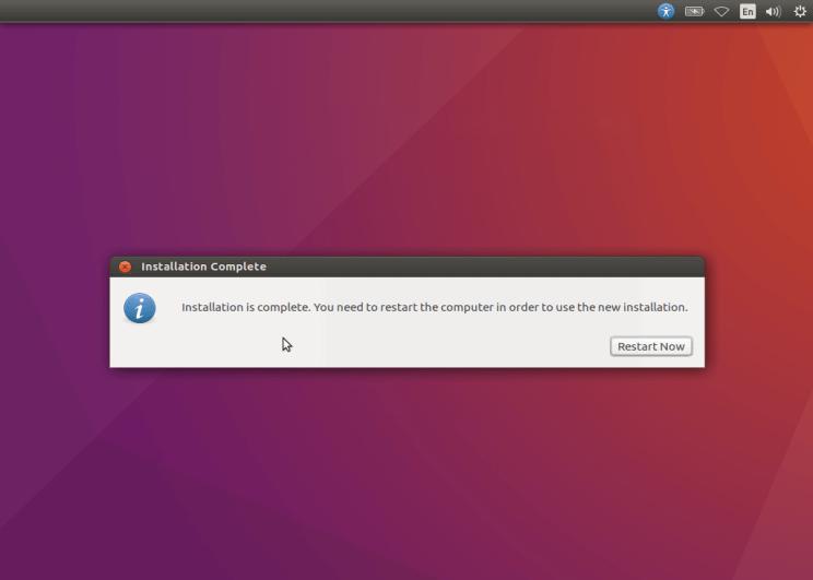 Ubuntu 16.10 Установка завершена