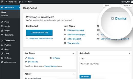 Удалить приветствие в панели WordPress