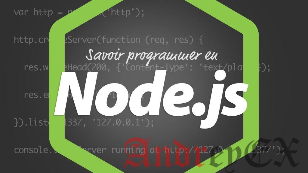 Установка Node.js и создать свое первое приложение Express на Ubuntu 14.04 VPS
