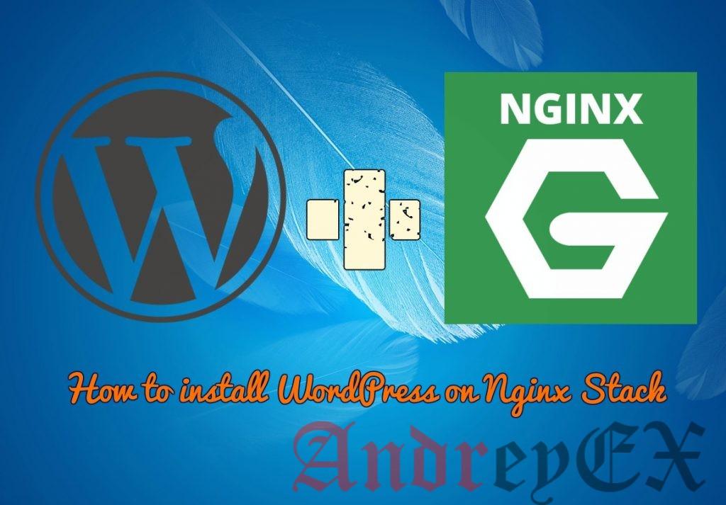 Установка WordPress + W3TotalCache с LEMP на CentOS для достижения максимальной производительности