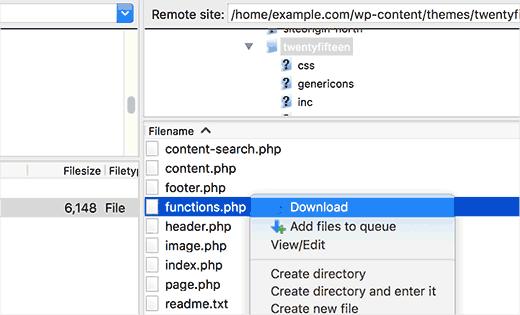 Загрузка файла functions.php для редактирования