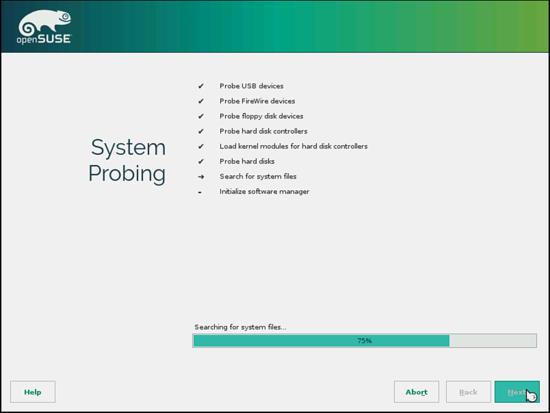 openSUSE. Проверка аппаратных средств