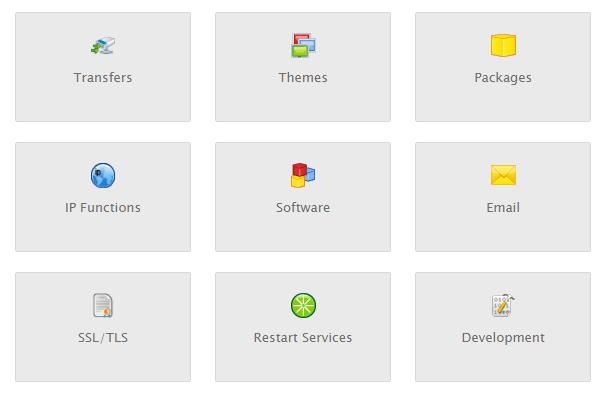 откройте раздел программное обеспечение из домашнего интерфейса WHM