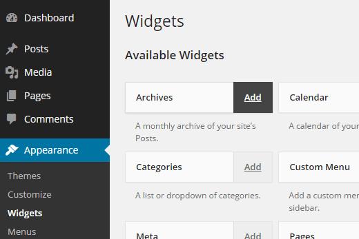 виджеты доступны в WordPress