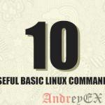 10 основных команд Linux для начинающих