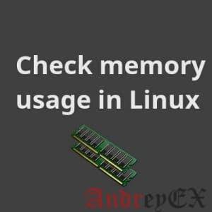 5 команд для проверки использования памяти на Linux