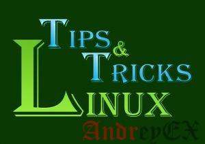 Быстрый Linux Советы и хитрости