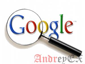 Как добавить Google Search на сайт в WordPress