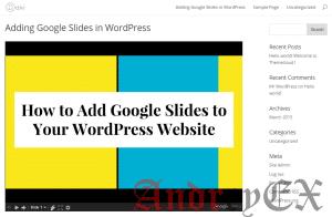 Как добавить презентацию Google Slides в WordPress