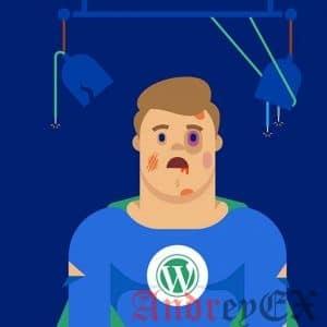 Как исправить ошибки, связанные с файлом Pluggable.php в WordPress