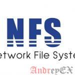 Как настроить сервер NFS на Ubuntu