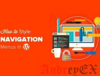 Как настроить стиль меню навигации в WordPress