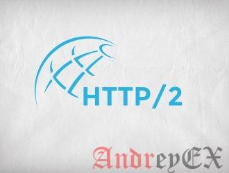 Как настроить в Apache поддержку HTTP/2 на Ubuntu 16.04