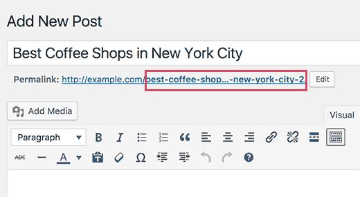 Как предотвратить дублирование заголовков в WordPress