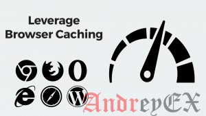 Как усилить кэширование браузера