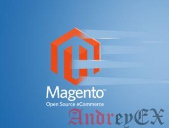 Как ускорить ваш сайт электронной коммерции Magento