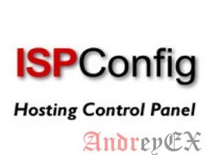 Как установить ISPConfig на CentOS 7