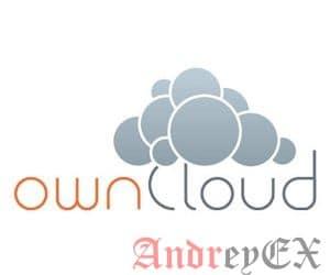 Как установить OwnCloud на CentOS 7