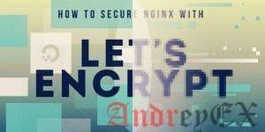 Как установить сертификат SSL и SPDY на Ubuntu Nginx с помощью «Let's Encrypt»