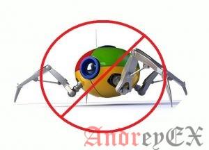 Как запретить поисковым системам вход на WordPress сайт