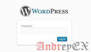 Как защитить паролем WordPress без регистрации пользователя