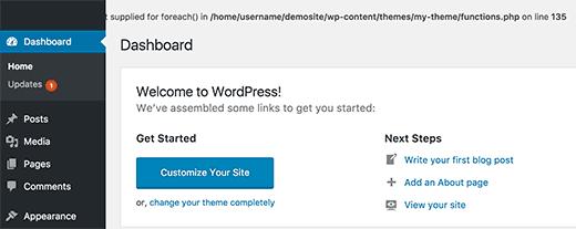 Ошибка в области администратора WordPress
