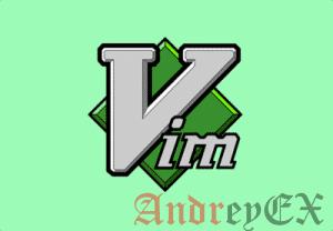 Последнее руководство для начинающих по Vim