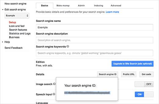 Скопируйте ID пользовательского поиска Google