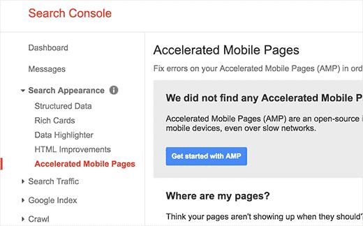 Ускоренные мобильные страницы в Google Search Console