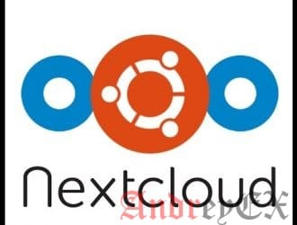 Установить Nextcloud на Ubuntu 16.04
