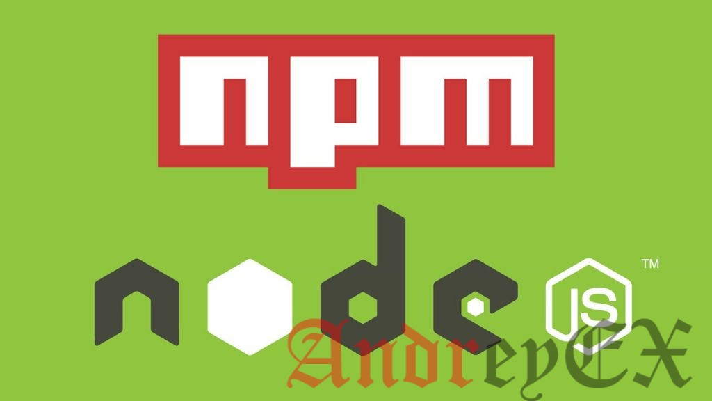 Установить npm на Ubuntu 16.04