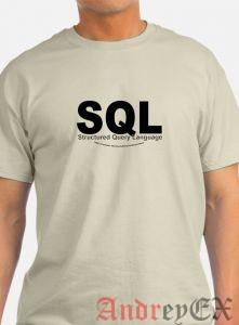 10 наиболее часто используемых запросов SQL (вопрос/ответ)