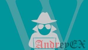 4 способа предотвращения кражи изображений в WordPress