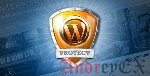 5 основных советов для обеспечения безопасности сайтов на WordPress