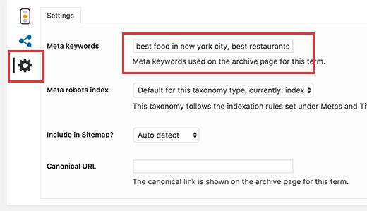 Добавление мета ключевых слов для категории архива страницы в WordPress