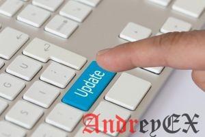 Как обновить программное обеспечение на VPS Linux