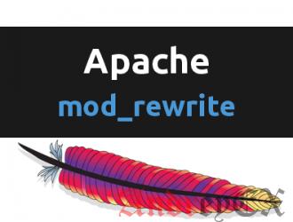 Как переписывать URL-адрес с помощью mod_rewrite для Apache на Debian 8