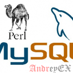 Как подключиться к MySQL из Perl с примером выбора записей