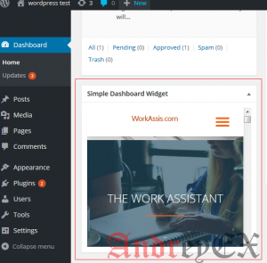 Как создать виджет на приборной панели в WordPress