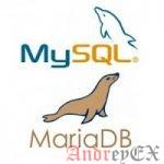 Как установить MariaDB на Ubuntu 14