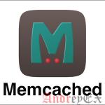 Как установить Memcache на CentOS 7