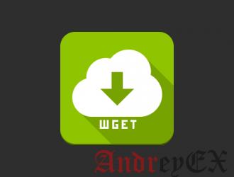 Как установить и использовать wget на Ubuntu
