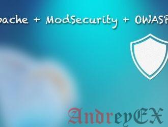 Как установить mod_security и mod_evasive на Ubuntu 14.04 VPS