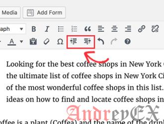 Кнопки увеличения или уменьшения отступа в редакторе WordPress