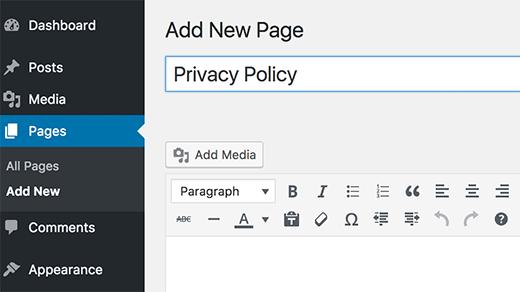 Создание новой страницы с политикой конфиденциальности в WordPress