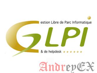 Установить GLPI на Debian 7