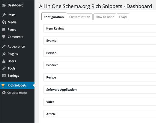 Все в одном Schema.org поддерживаемые типы контента